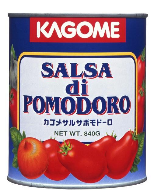 カゴメサルサポモドーロ2号缶840g【代引き・...