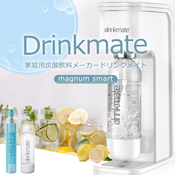 炭酸水メーカー ドリンクメイト Drinkmate マグナ...