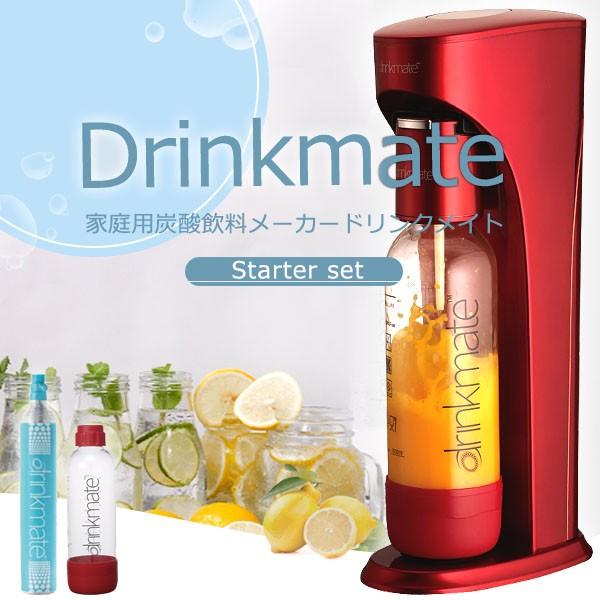 炭酸水メーカー ドリンクメイト Drinkmate スター...