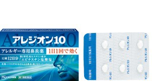 【20P26Mar16】【第2類医薬品】アレジオン10(12錠...