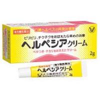 口唇ヘルペス治療薬 ヘルペシアクリーム 2g [ヘル...