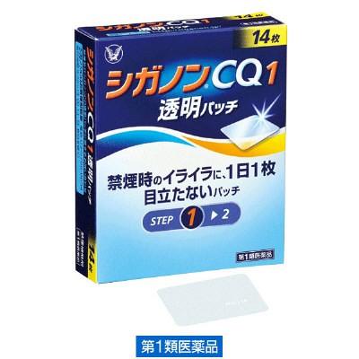 【第1類医薬品】大正製薬から新登場!禁煙パッチ...