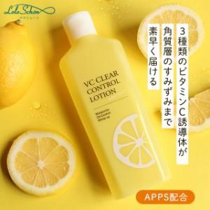 化粧水 ビタミンC誘導体 120ml 無添加 保湿 プラ...