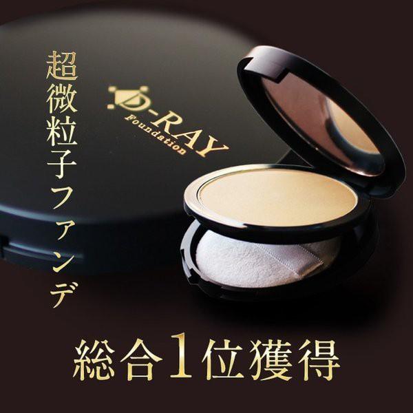 D-クリアファンデーション 送料無料 韓国コスメ ...