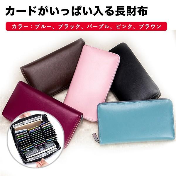【送料無料】■カードがいっぱい入る長財布■財布...