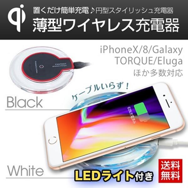 最安値挑戦!!【送料無料】iPhone10対応!!LED...