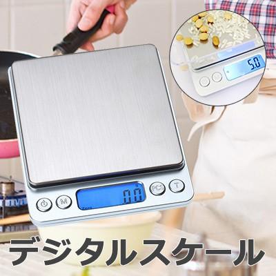 ★大特価!★【送料無料】キッチン用デジタルスケ...