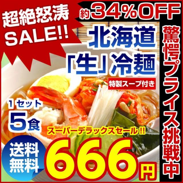\超絶怒涛セール!通常1000円!/送料無料 3種か...