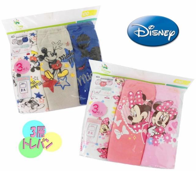 【メール便OK】 Disney ディズニー ミッキーマウ...
