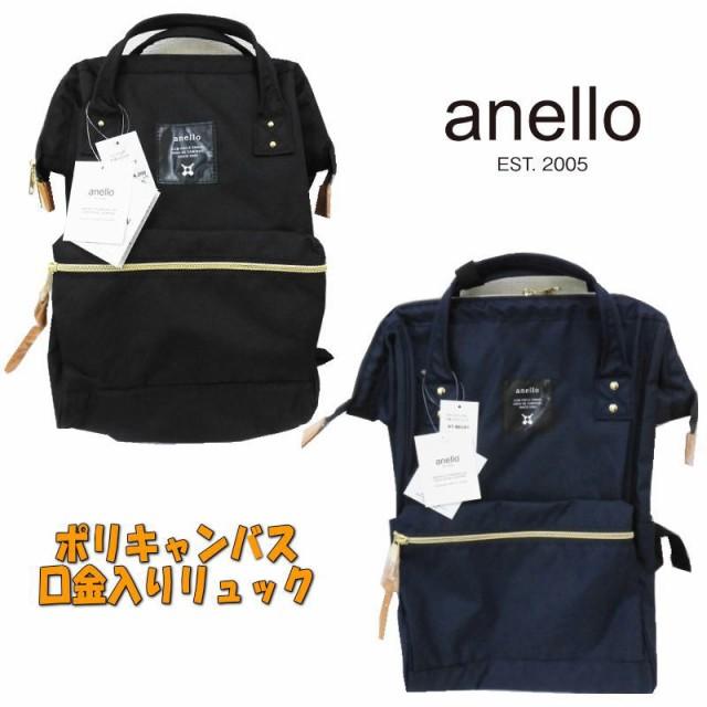 【送料無料】anello アネロ ポリキャンバス口金入...