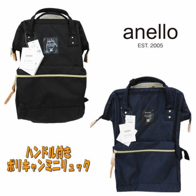 【送料無料】anello アネロ ハンドル付きポリキャ...
