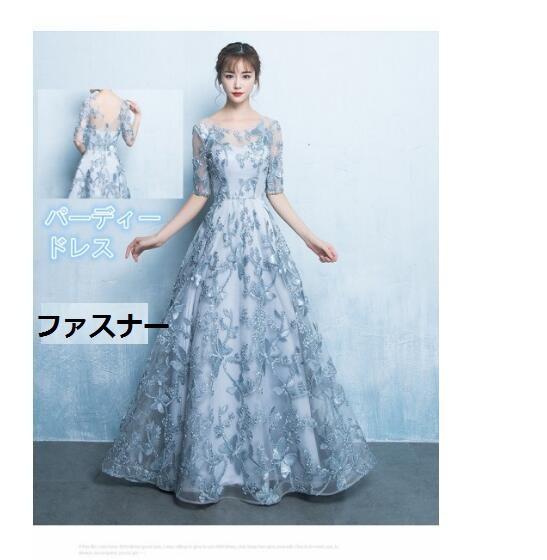 気品がいいドレス ロングドレス 結婚式 パーティ...