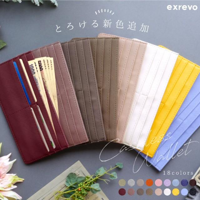 財布 薄い 軽い カード入れ カードケース レディ...