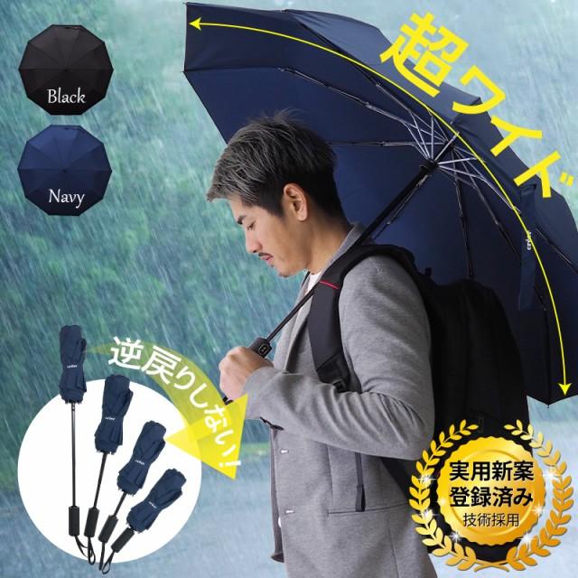 折りたたみ 傘 折りたたみ 傘自動開閉 晴雨兼用折...