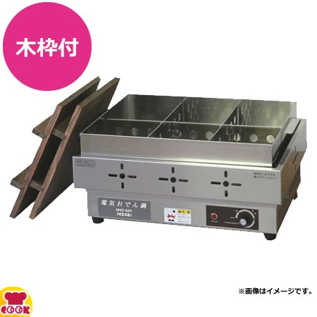 アンナカ 電気おでん鍋 木枠付 NHO-6SY(送料無料...