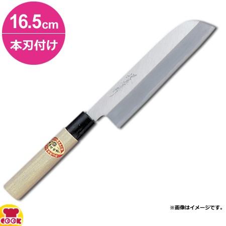 青木刃物 堺孝行 霞研 鎌形薄刃 16.5cm 本刃付け...