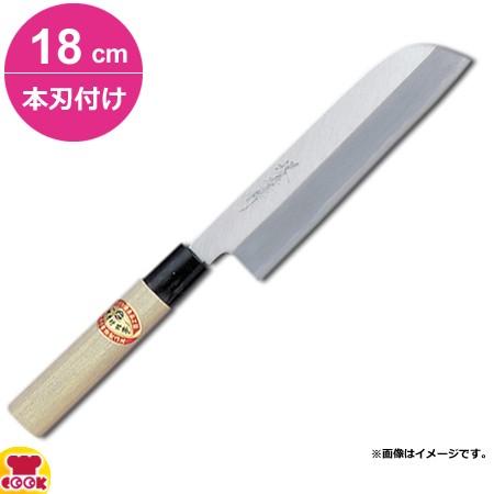 青木刃物 堺孝行 霞研 鎌形薄刃 18cm 本刃付け(...