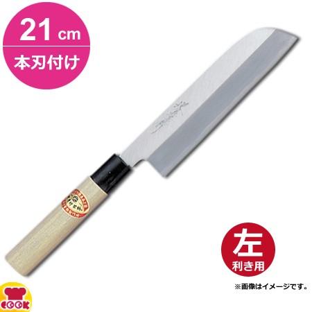 青木刃物 堺孝行 霞研 鎌形薄刃 21cm 本刃付け(...