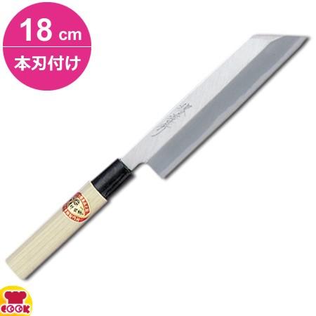 青木刃物 堺孝行 霞研 むき物包丁 18cm 本刃付け...