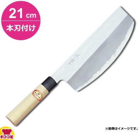 青木刃物 堺孝行 霞研 寿司切 21cm 本刃付け(名...