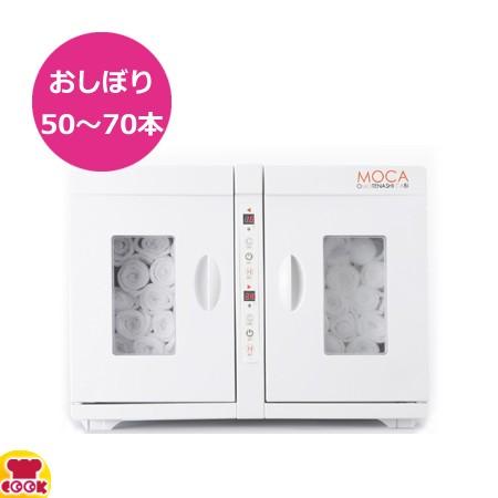 アステップ 温冷庫 MOCA CHC-16WF W450×D355×H3...