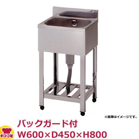 東製作所 一槽シンク KP1-600 バックガード付 W60...