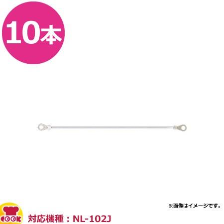 石崎電機製作所 シーラー用ヒーター NPH-102×10...