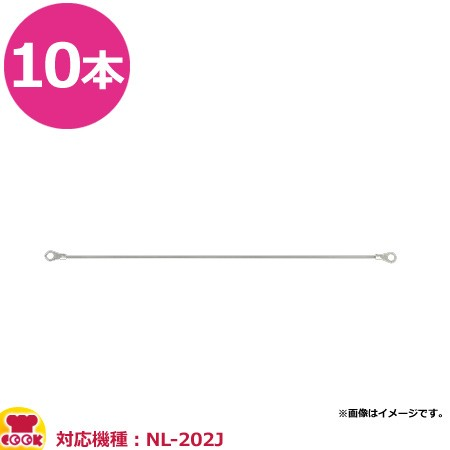 石崎電機製作所 シーラー用ヒーター NPH-202×10...