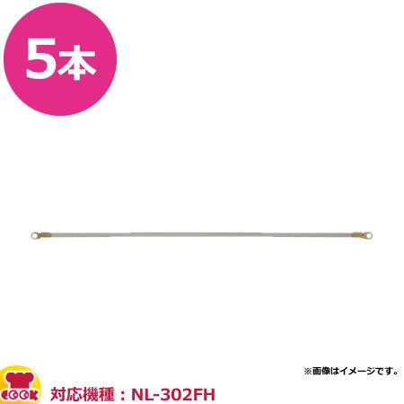 石崎電機製作所 シーラー用ヒーター NPH-302FH-5...