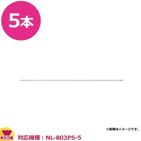 石崎電機製作所 シーラー用ヒーター NPH-803P-5×...