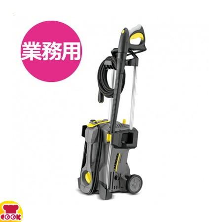 ケルヒャー(KARCHER)業務用 高圧洗浄機 HD4/8P...