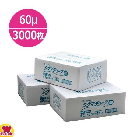 クリロン化成 シグマチューブ60 GT-1015 100×150...