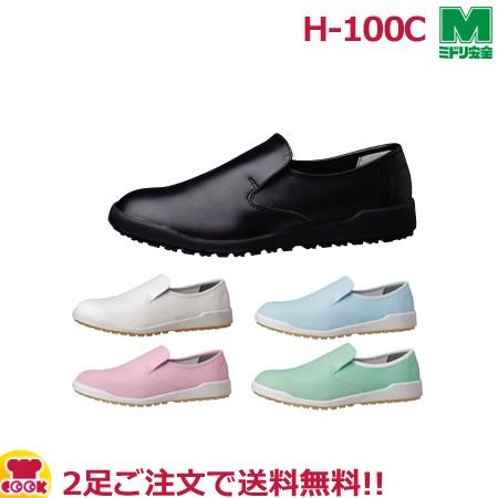 ミドリ安全 超耐滑作業靴 ハイグリップ H-100C(2...
