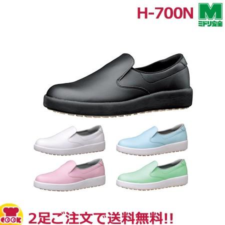ミドリ安全 超耐滑軽量作業靴 ハイグリップ H-700...
