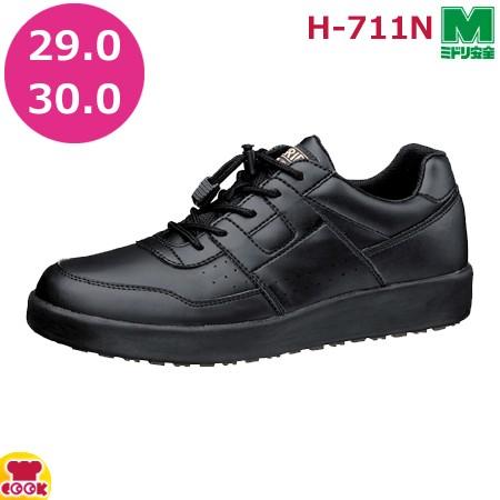 ミドリ安全 超耐滑軽量作業靴 ハイグリップ 大 H-...