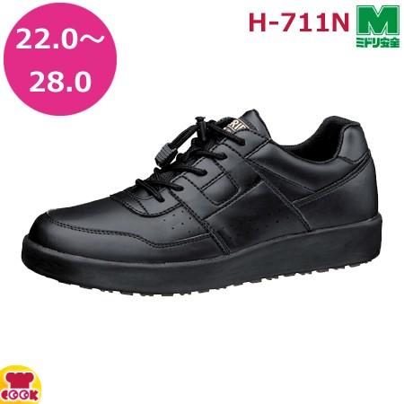 ミドリ安全 超耐滑軽量作業靴 ハイグリップ H-711...