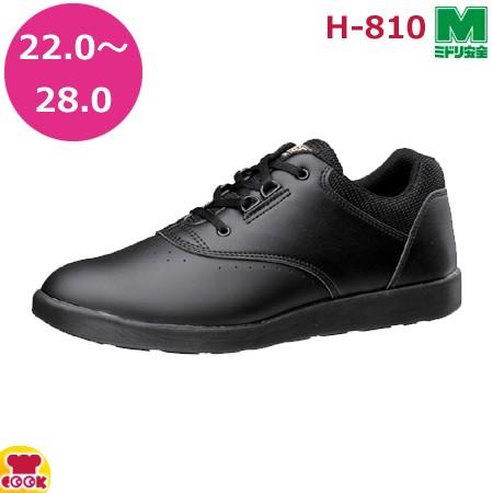 ミドリ安全 超軽量耐滑作業靴 ハイグリップ H-810...