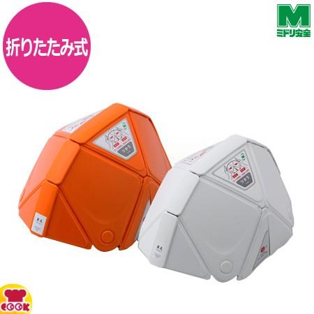 ミドリ安全 折りたたみ防災ヘルメット TSC-10 Fla...