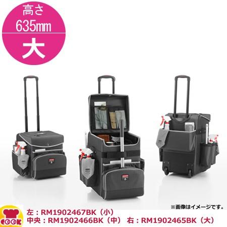 ラバーメイド クイックカート rm1902465bk(送料...