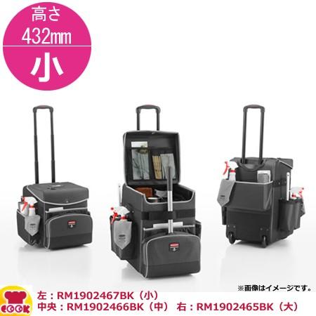 ラバーメイド クイックカート rm1902467bk(送料...