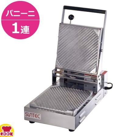 サンテック パニーニクッカー PC-10(1連式)(送料...