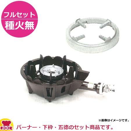 タチバナ製作所 並コンロ(キャップタイプ) TS-5...