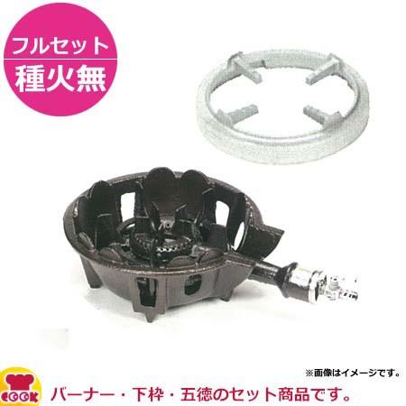 タチバナ製作所 並コンロ(穴あきタイプ) TS-510...