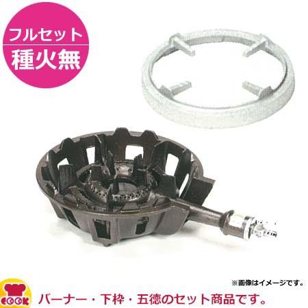 タチバナ製作所 中型コンロ(穴あきタイプ) TS-5...