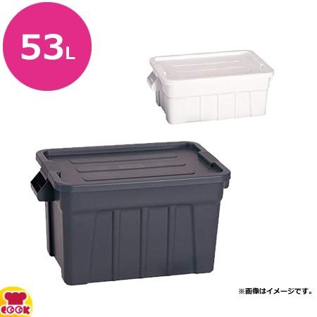 トラスト ラージボックス(フタ付)53L 3011(送料...