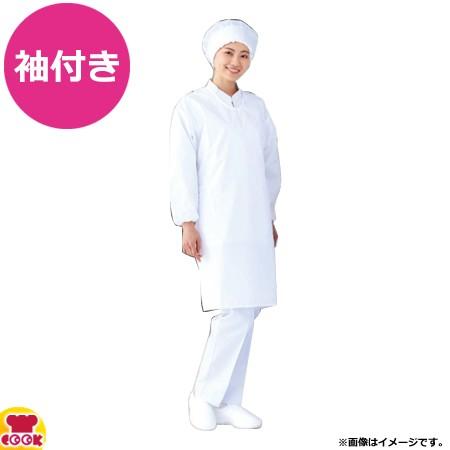 ワコウ センシアエプロン 袖付き ひもタイプ E120...