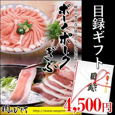 【肉のひぐち】幹事さん必見☆【送料無料】ボーノ...