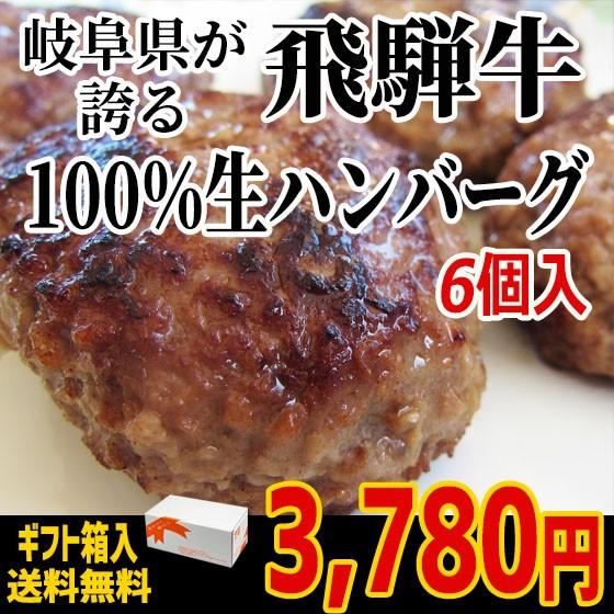 敬老の日★【送料無料】(冷凍)【まとめ買い!】...