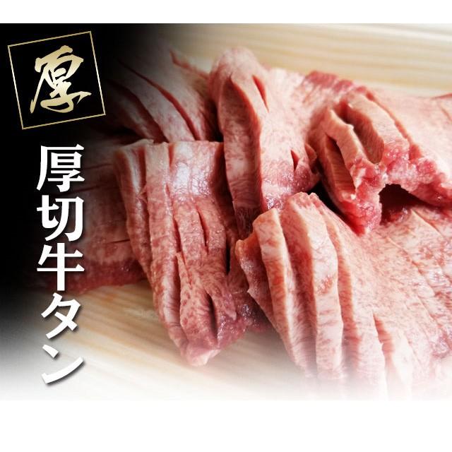 【肉のひぐち】(冷凍)厚切り牛タン芯200g バー...