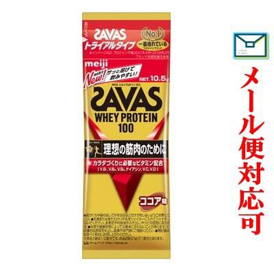 【メール便選択可】SAVAS(ザバス) ホエイプロテイ...